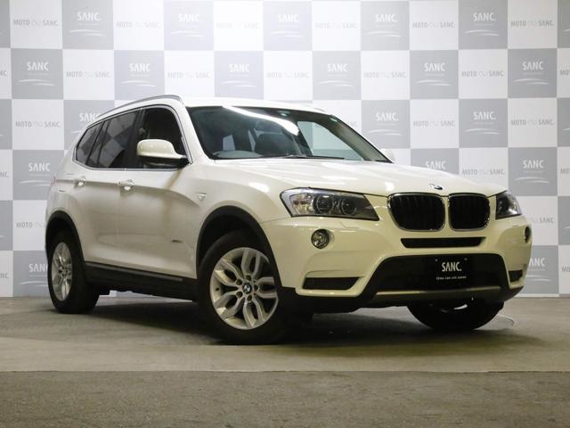 BMW xDrive 20i ハイライン禁煙1オナ黒革BカメナビTV