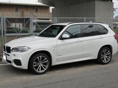 BMW X5xDrive 35d Mスポーツレザー