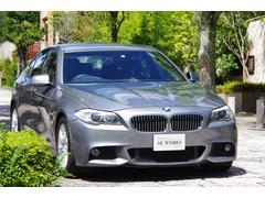 BMW523iMスポーツPKG・フルエアロ・ホワイトラインテール