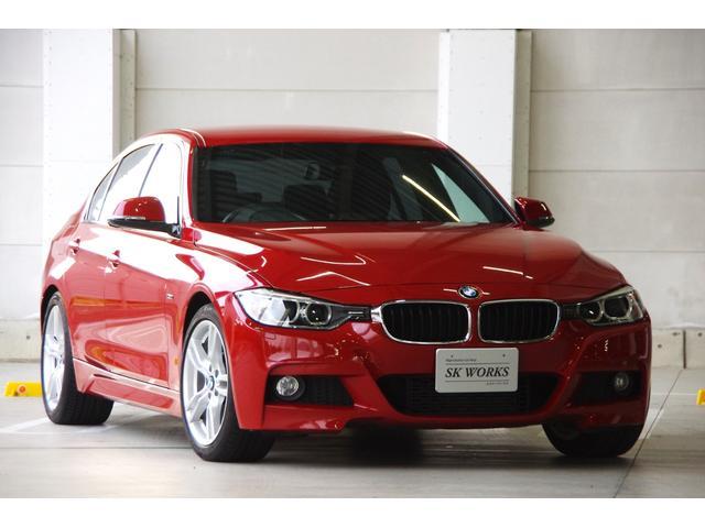 BMW 320i Mスポーツ・保証書・取説・記録簿・スペアキー