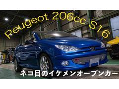 プジョー 206CC S16
