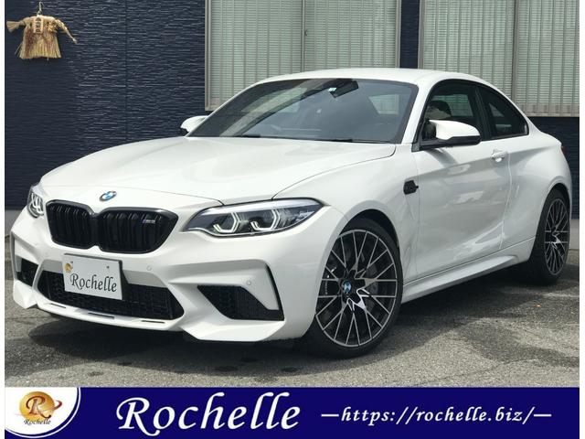 M2(BMW) コンペティション 中古車画像