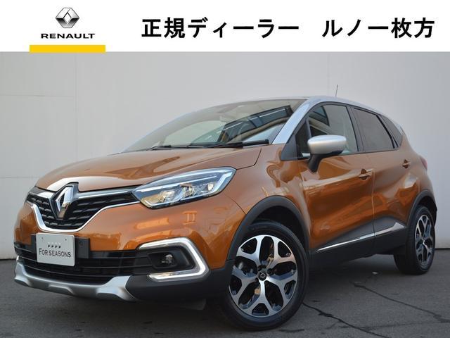 「ルノー」「 キャプチャー」「SUV・クロカン」「大阪府」の中古車