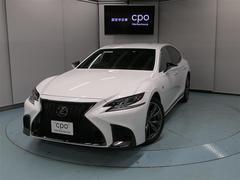 LSLS500 Fスポーツ LEXUS認定中古車
