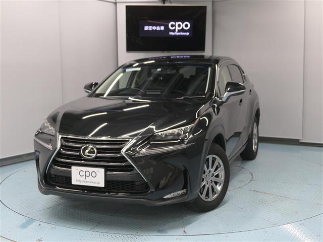 レクサス NX200t Iパッケージ LEXUS認定中古車