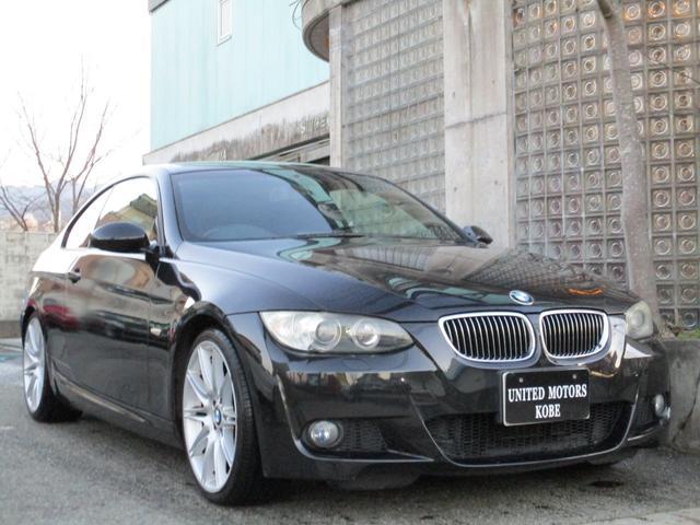 BMW 320iクーペMスポーツP サンルーフ HDDナビ フルセグ