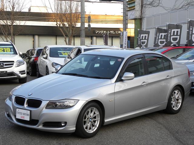 BMW 320i ワンオーナー 純正HDDナビ スマートキー