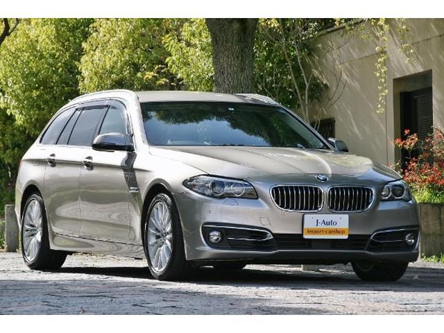 BMW 523dツーリング ラグジュアリー/ワンオーナー/ナッパー革