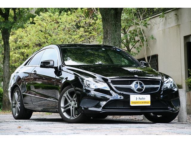 メルセデス・ベンツ E250クーペ/ワンオーナー車/革シート/純正18アルミ