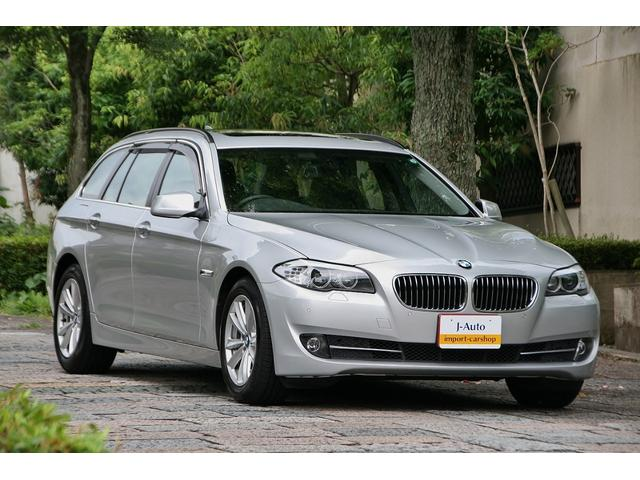 BMW 523iツーリング ハイラインパッケージ ワンオーナー車・パノラマサンルーフ・ディーラー整備・ディーラー下取り車