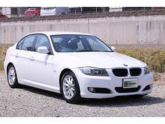 BMW320i スマートキー・HID・純正16AW・純正HDDナビ