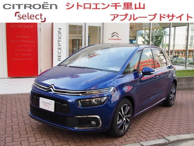 C4 ピカソ(シトロエン) シャイン ブルーHDi 中古車画像