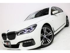 BMW740iMスポーツ ワンオーナー 禁煙 OP20アルミ 茶革