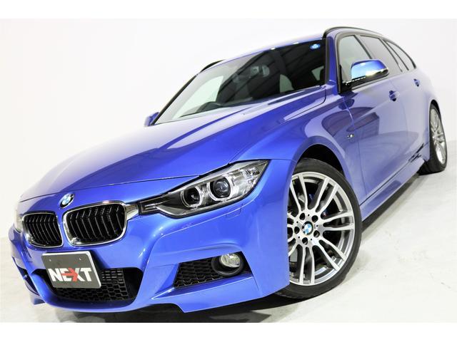 BMW 320dブルーパフォーマンス ツーリング Mスポーツ