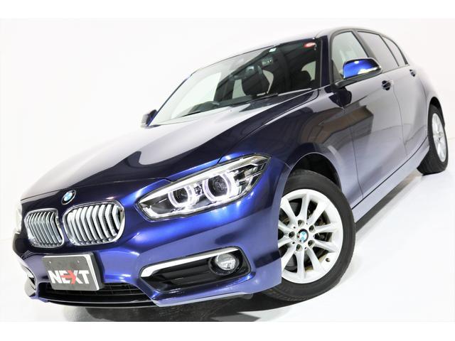 BMW 118d スタイル コンフォートPKG ワンオーナー 禁煙