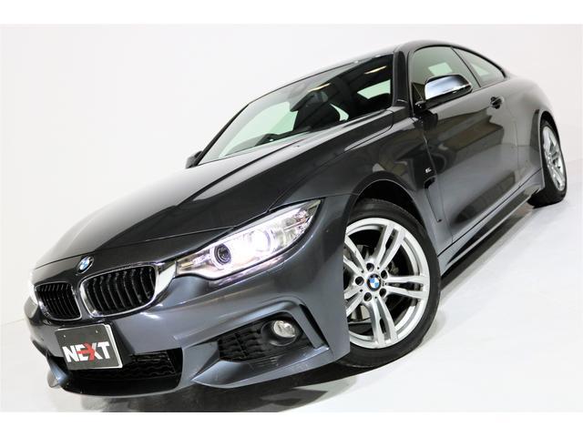 BMW 420iクーペ Mスポーツ ワンオーナー 禁煙