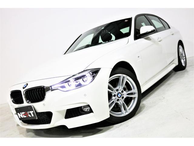 BMW 318i Mスポーツ 禁煙車 インテリジェントセーフティー