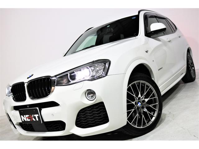 BMW X3 xDrive 20d Mスポーツ ワンオーナー 禁煙車