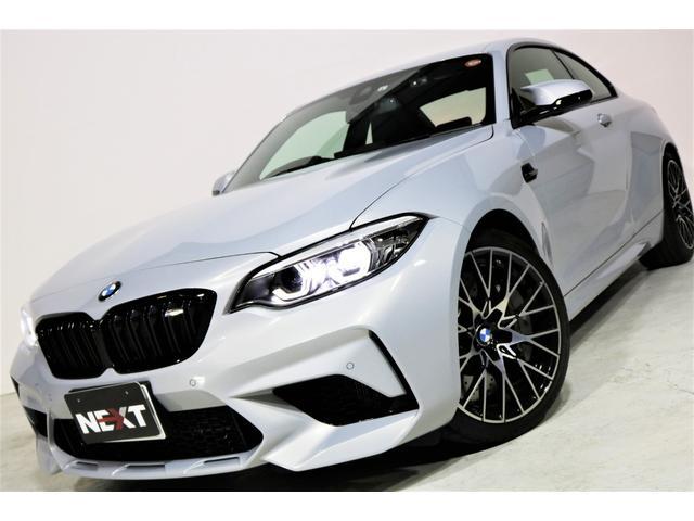 BMW コンペティション コンペティション(4名)禁煙車 ワンオーナー