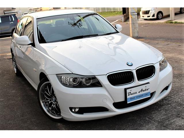 BMW 3シリーズ 320iスタイルエッセンス 走行3万キロ/18インチアルミ/キセノンヘッドライト/LEDイカリング/パナソニックナビ+地デジTV(走行可)+DVD/Bカメラ/車庫保管/禁煙車/検査令和5年2月