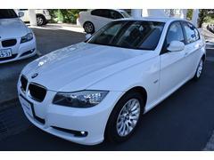 BMW320i ワンオーナー 専門店自社工場整備 保証付