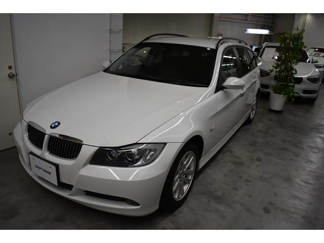 BMW 3シリーズ 320iツーリング (検31.7)