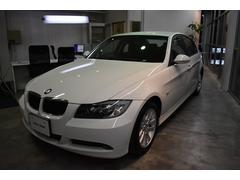 BMW320i ハイラインパッケージ 専門店自社工場整備 保証付