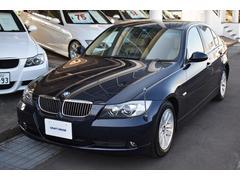 BMW320i ハイライン ベージュ革 専門店自社工場整備保証付