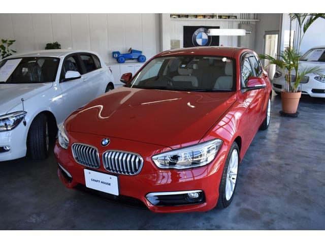 BMW 118i ファッショニスタ ワンオーナー ナビ&バックカメラ