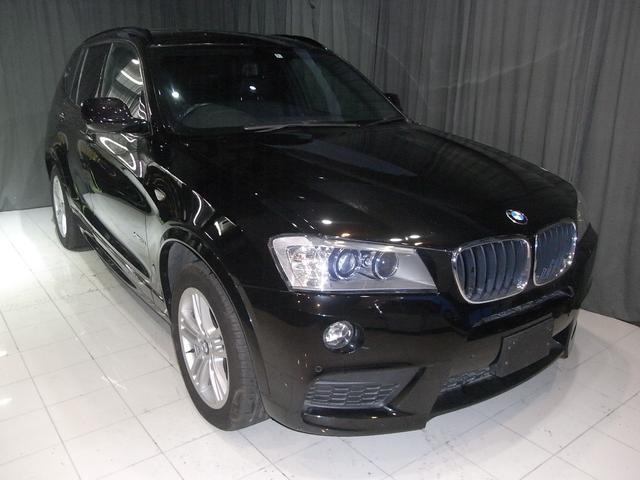 BMW xDrive 20i Mスポーツパッケージ スマートキー
