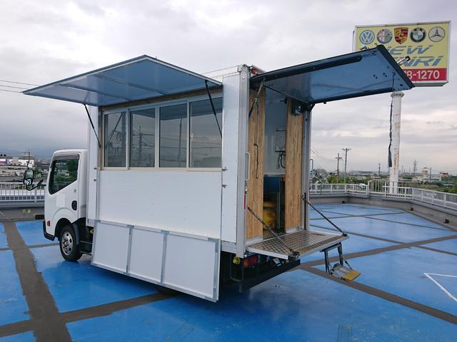 日産 アトラストラック キッチンカー 移動販売車 フードトラック バックカメラ