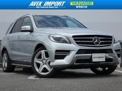 M・ベンツ ML350BT後期型AMGEXC&RSP パノラマ黒革 禁煙