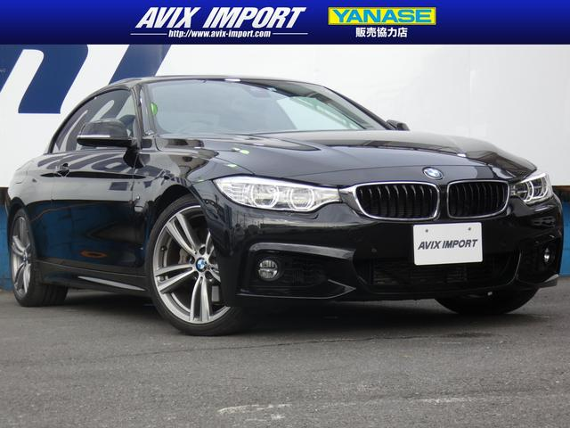 BMW 435iカブリオレMスポーツ 黒革 HDD 19AW 禁煙車
