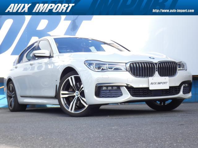 BMW 7シリーズ 740eアイパフォーマンス Mスポーツ サンルーフ ブラウンレザー アダプティブクルーズコントロール インテリジェントセーフティ LEDへっドライト ヘッドアップディスプレイ 純正HDDナビ地デジ全周カメラ 禁煙 専用20AW
