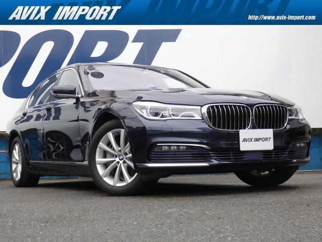 BMW 740i サンルーフ ブラックレザー アダプティブクルーズコントロール インテリジェントセーフティ BMWレーザーライト ヘッドアップディスプレイ 純正HDDナビ地デジ全周カメラ禁煙 18AW 正規ディーラー車