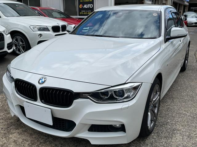 BMW 320i Mスポーツ スタイルエッジ 全国330台限定特別仕様車 黒レザーシート 専用カラー18インチAW シートヒーター クルーズコントロール パワーシート レーンキープ パドルシフト Bluetootsオーディオ