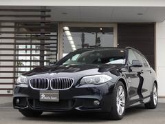 BMW528iツーリングMスポーツパッケージ 1オナ ディラ記録簿