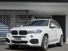 BMW X5xDrive 35i Mスポーツ ワンオーナー