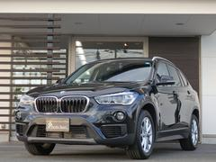 BMW X1 sDrive 18i ワンオーナー