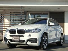 BMW X6xDrive 35i Mスポーツ ワンオーナー