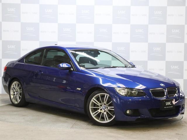 BMW 335iクーペMスポーツPkg 禁煙 黒革 ドラレコ ETC