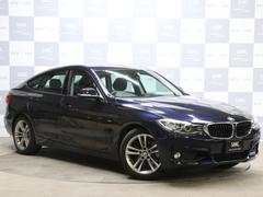 BMW328iグランツーリスモ スポーツ Dアシスト Cアクセス