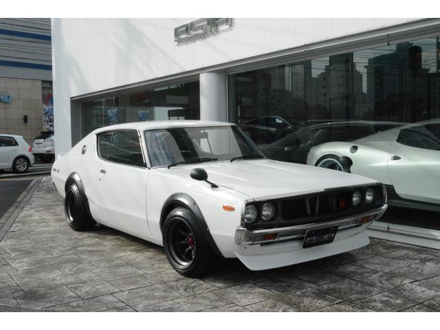 日産 GT-EX