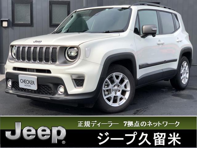 クライスラー・ジープ リミテッド・弊社試乗車・デモカーパッケージ・2019現行型