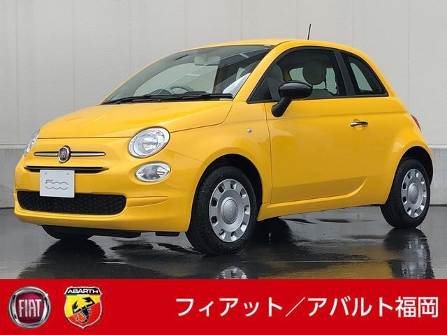 フィアット ミモザ 全国300台 限定車専用色