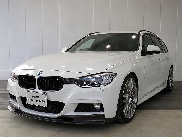 BMW 320dツーリング Mスポーツ 赤革 ACC OP19AW