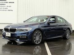 BMW 530e Mスポーツアイパフォーマンス黒革 19AW ACC