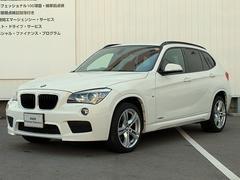 BMW X1sDrive 18i Mスポーツ 後期 18AW
