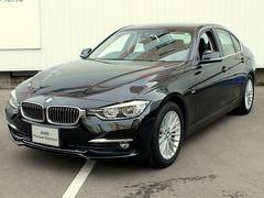 BMW318i ラグジュアリー LEDライト 黒革 17AW