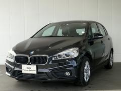BMW218iアクティブツアラーコンフォート PサポートPKG